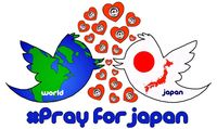 Prayforjapan_web